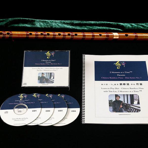 program-kit